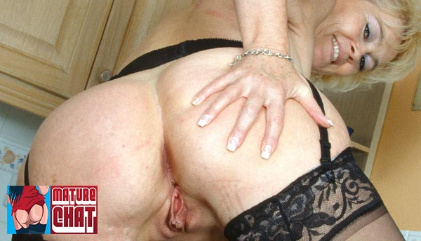 Get Sexual Relief From Real Grannies Online